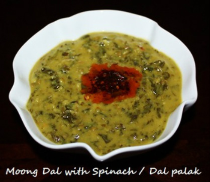 Dal Palak /      Moong Dal with Spinach