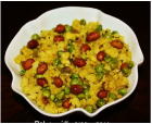 Poha with Green peas