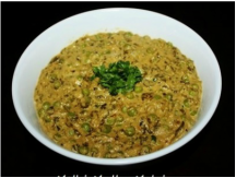 Methi, Muttar Malai