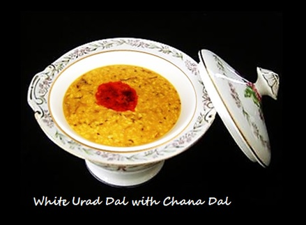 White Urad Dal with Chana Dal